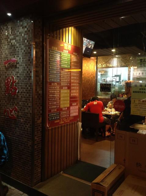 Star Fast Food Faliraki Menu
