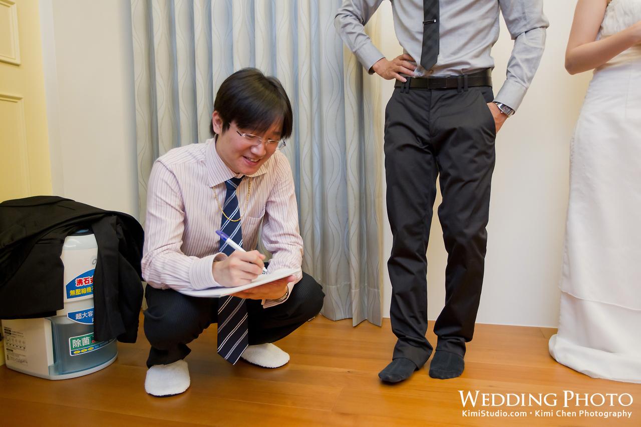 2012.07.28 Wedding-038