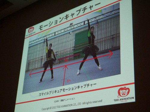 120825 - 東映動畫公司三位CG職人在『CEDEC 2012』分享動畫《光之美少女》四大世代『プリキュアダンス』的演化變遷!【9/1更新】 (5/11)