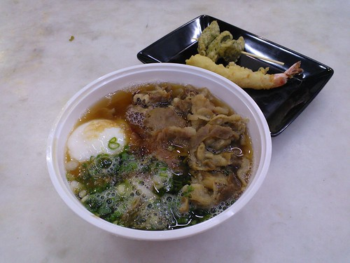 Niku Sukiyaki Udon