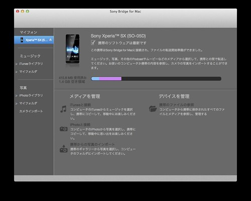 Sony Brideg for Mac