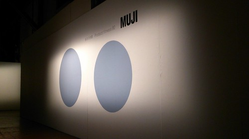 Muji Event @ SOMArts Cultural Center
