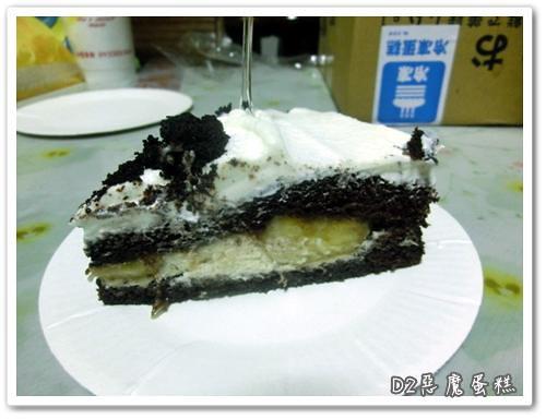 120630-香蕉巧克力蛋糕
