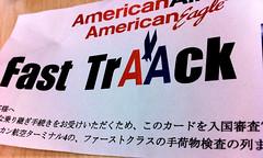 アメリカン航空 Fast Track