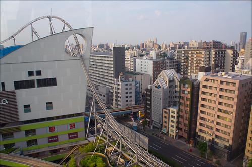 Desde la noria de Tokyo Dome City