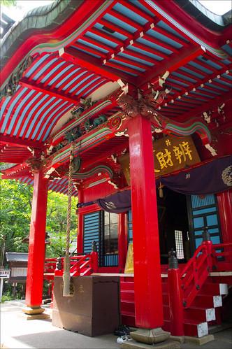 Templo dedicado a la diosa Benzaiten