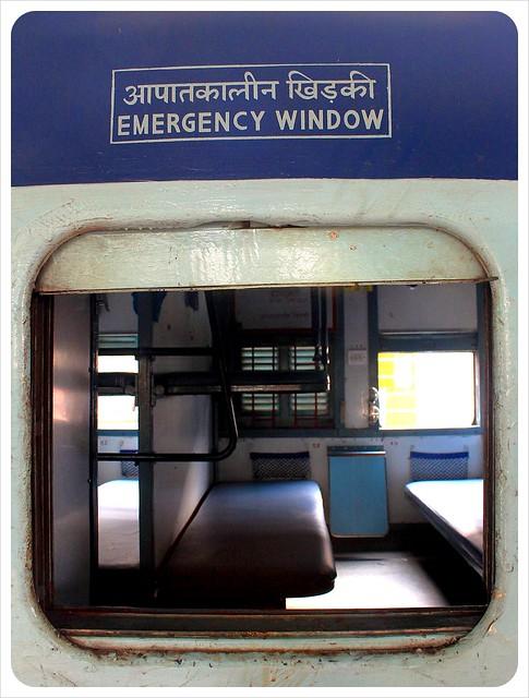 indian train emergency window