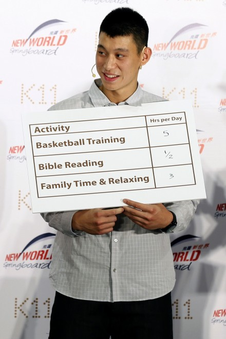 August 24th, 2012 - Jeremy Lin shows how he spends his free time