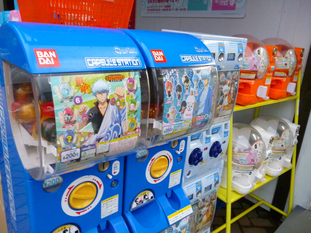 Gintama capsule station