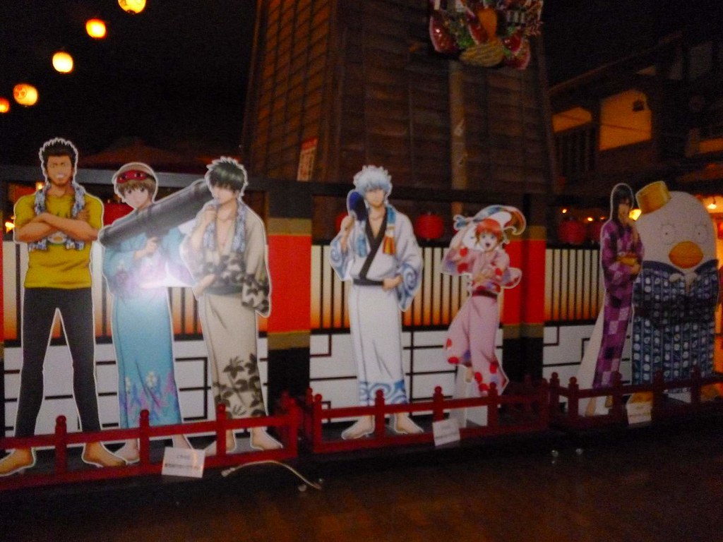 Gintama gang in yukata