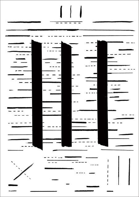 III0910