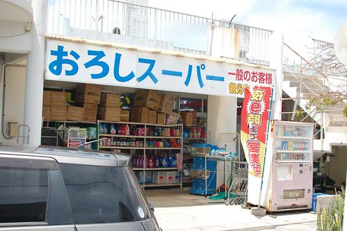 1209okinawa_037