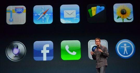 Иконки приложений iPhone 5