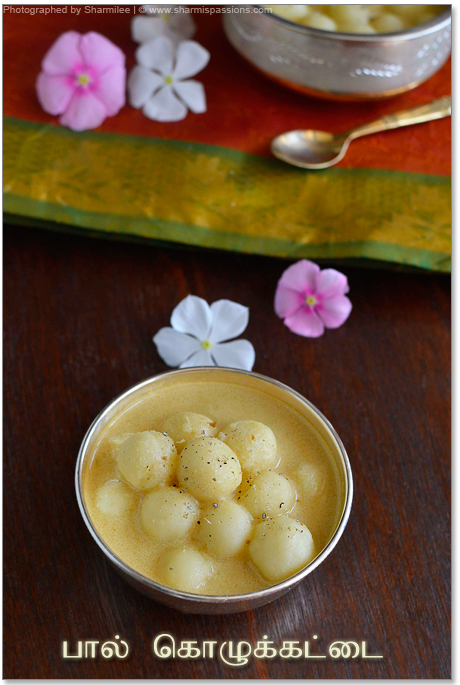 Paal Kozhukattai Recipe(with jaggery)