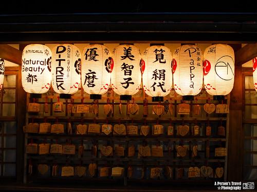 2012_Summer_Kansai_Japan_Day6-135