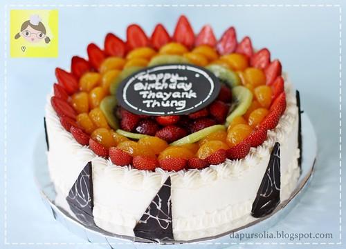 Cheddar Cheese Cake Thayank Thung