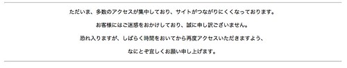 スクリーンショット 2012-09-22 10.16.42