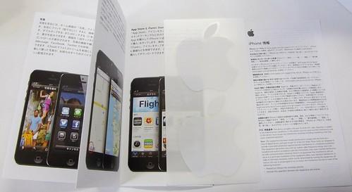 iPhone5 #11
