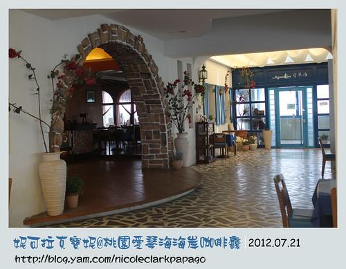 愛琴海海岸咖啡廳9