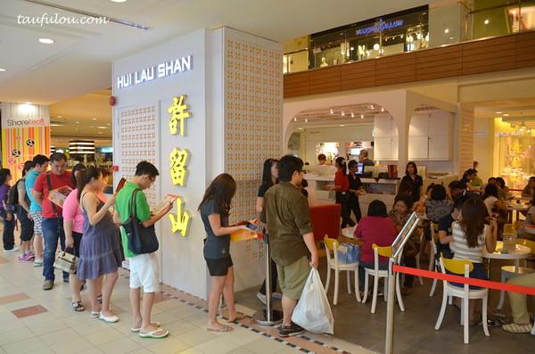 Hui Lau Shan (1)