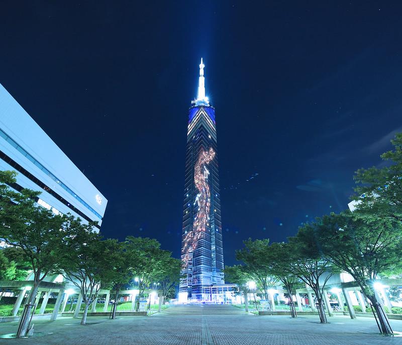 幸せになろう﹣FUKUOKA TOWER。