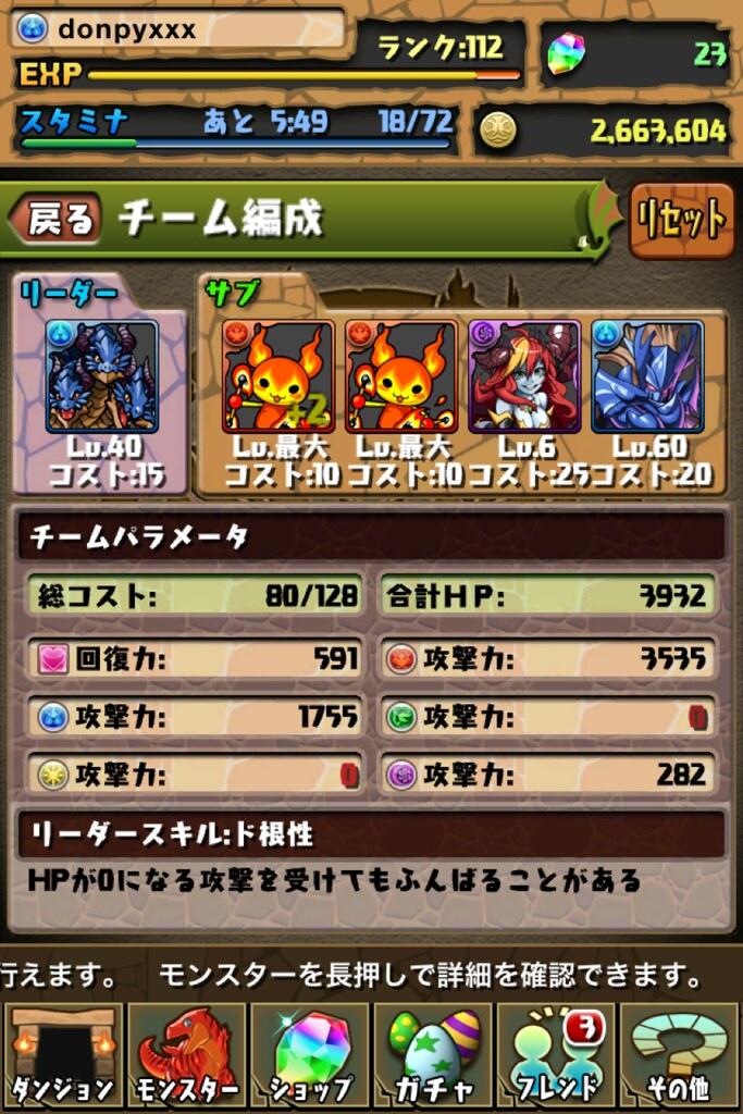 20120828210017