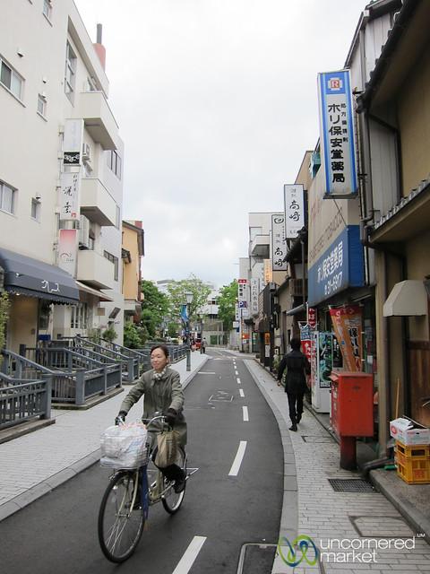Kyoto Street Scene - Japan