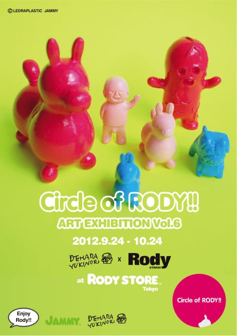 Circle of Rody Exhibition
