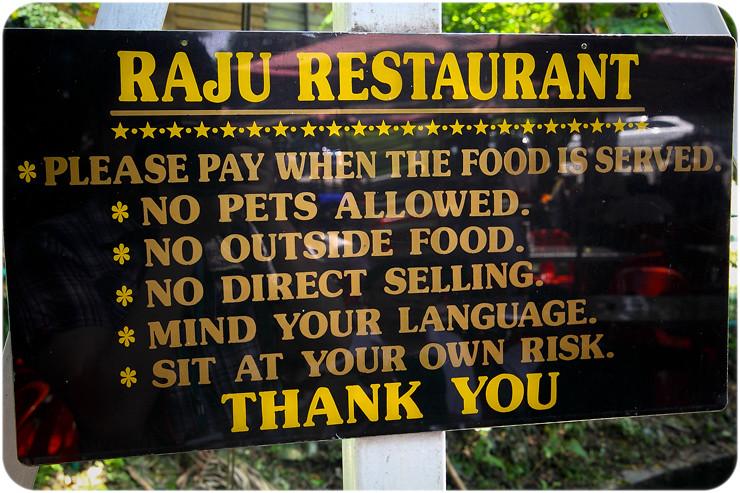 raju-restaurant-rules
