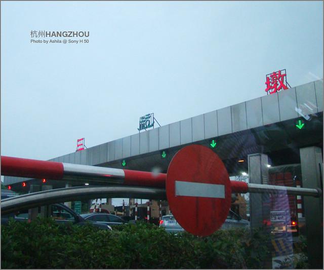 中國行2012_D304