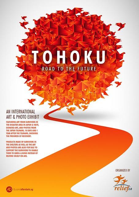Tohoku - Road to the future