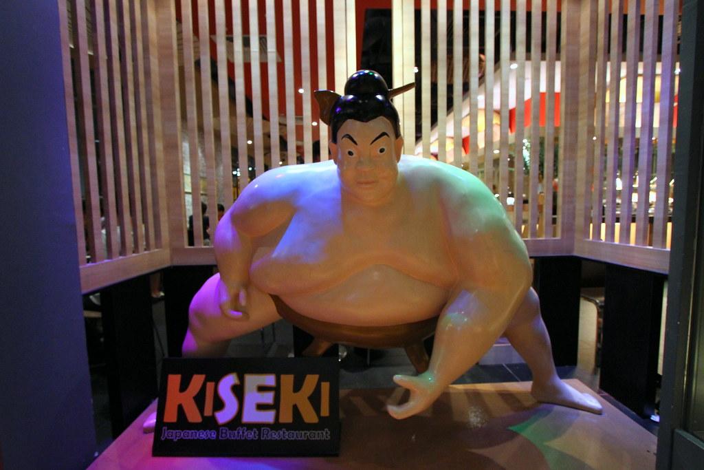 Kiseki日本自助餐餐厅