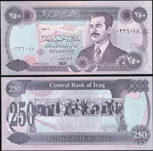 250 Dinárov Irak 1995, S.Husajn Pick-85