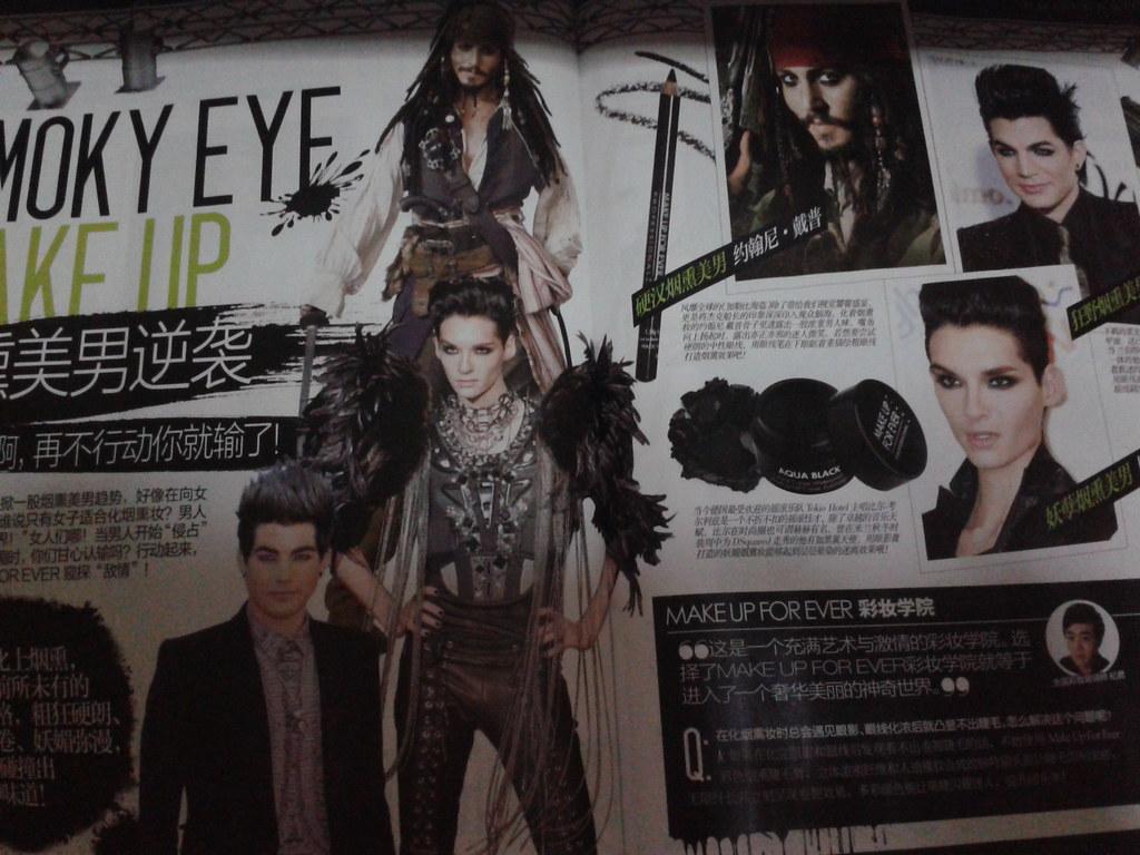 伊周 Magazine 总第197期(China) 18.09.12 + Traducción 8000354250_98c4ab06da_b
