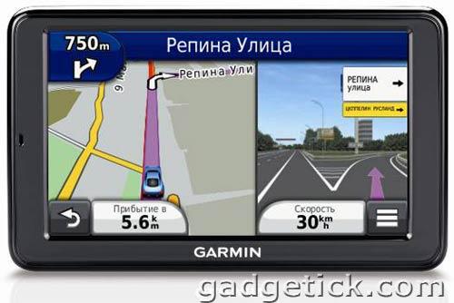 Навигатор Garmin Nuvi 2595 LMT Glonass