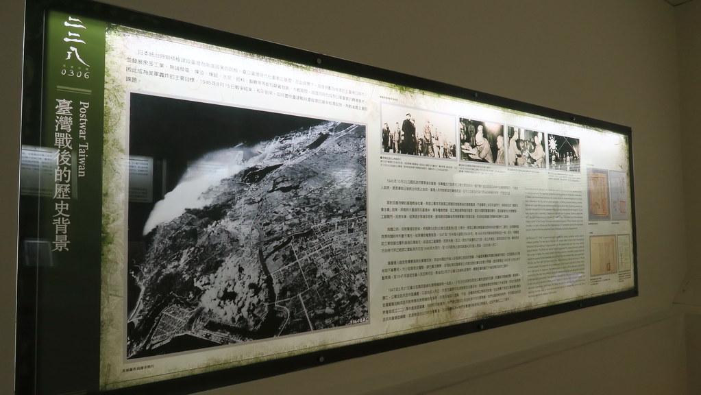 鹽埕高雄市立歷史博物館 (14)
