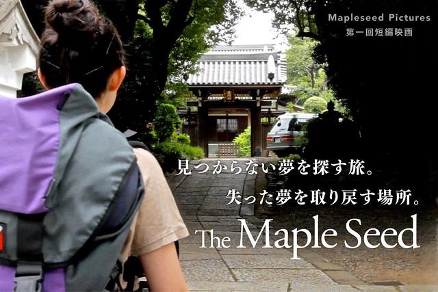 夢への想いと日本のお寺文化を世界へ届けたい!アメリカ人学生と住職を描く映画を作る