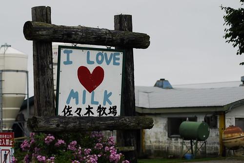 Dairy farms near Nijibetsu (Hokkaido, Japan)