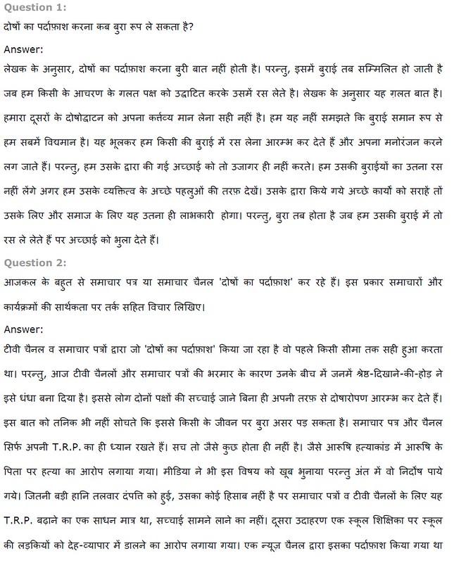 me n mine solutions class 10 pdf