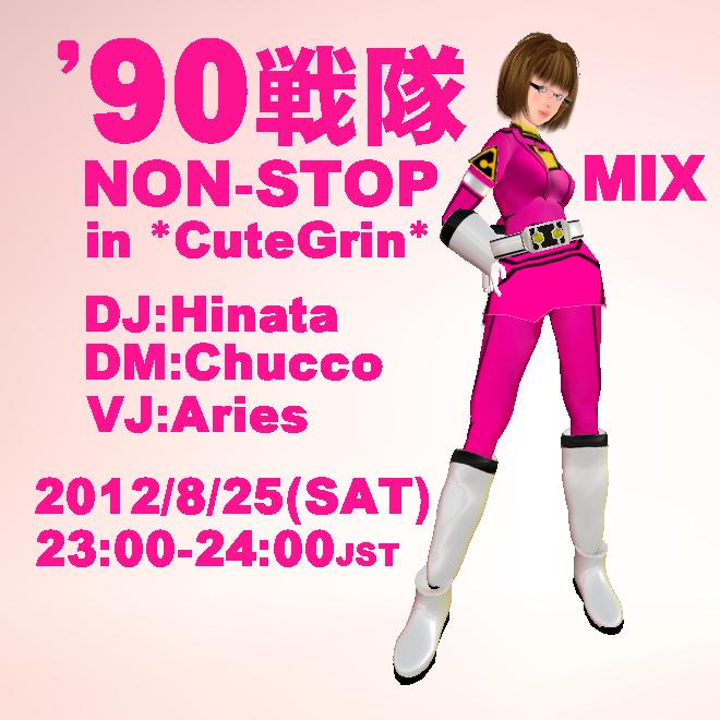 90ranger_pop