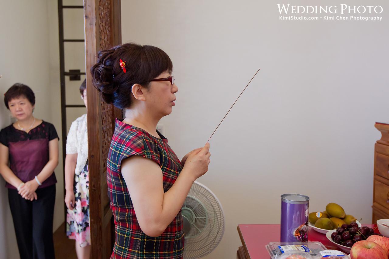 2012.07.28 Wedding-056