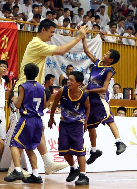 August 25th, 2012 - Yao Ming coaches a kids' All-Star basketball game at his basketball camp