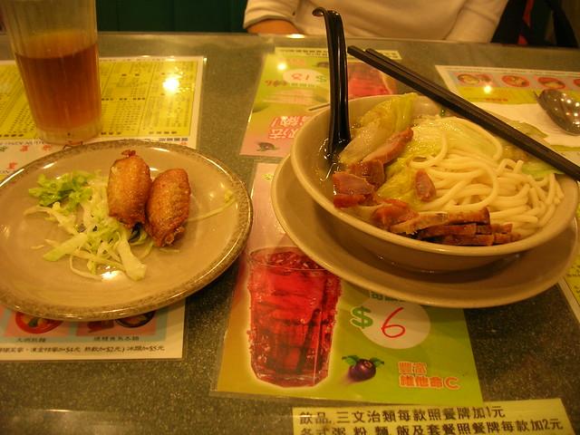 day1-transit-hk-dinner1