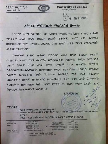 Ethiopia: Gondar University tells students and faculty to