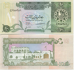 qatar-money