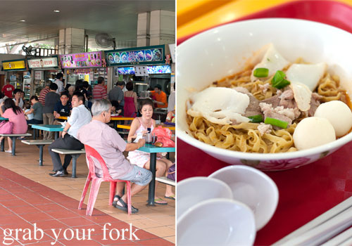 fishball minced meat noodle at kallang estate food centre singapore
