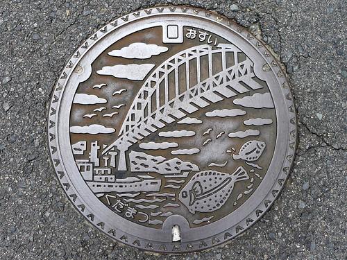 Kudamatsu Yamaguchi manhole cover (山口県下松市のマンホール)