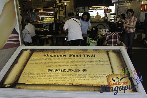 Food Trail, Singapore