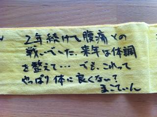 20120921105522