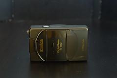 konica digital revio KD-500z